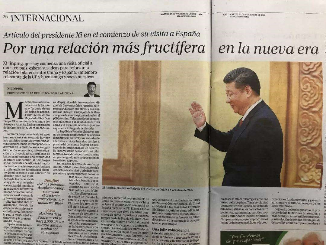 """China Focus 